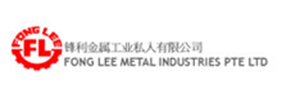 Synergix E1 ERP System has served Fong Lee Metal Industries