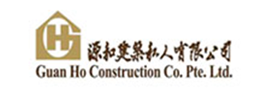 Synergix E1 ERP System has served Guan Ho Construction