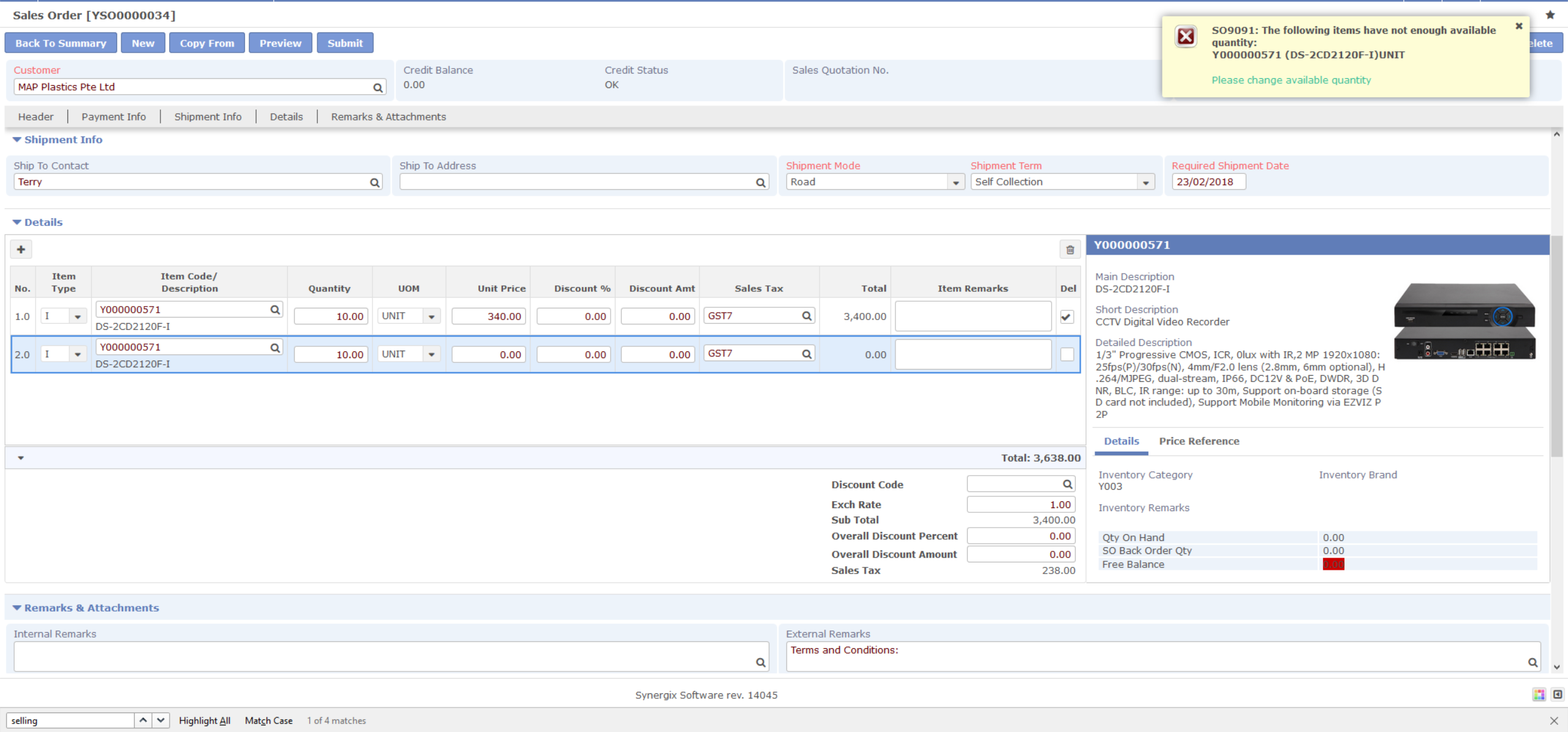 Synergix E1 ERP System sales order screen