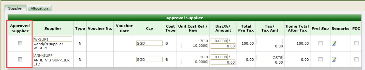 ERP software - Approval Supplier