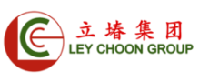 Synergix E1 Enterprise Resource Planning ERP client - ley choon group