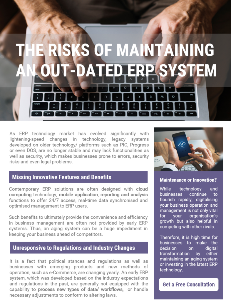 The risks of maintaining an out-dated ERP system