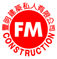 ERP System - Feng Ming Construction Pte Ltd
