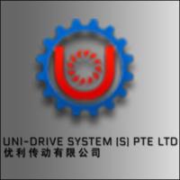 ERP System Testimonials - Unidrive System (S) Pte Ltd