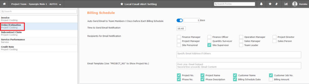 Email alert setting 1024x281 - Synergix ERP Software Updates | April 2020