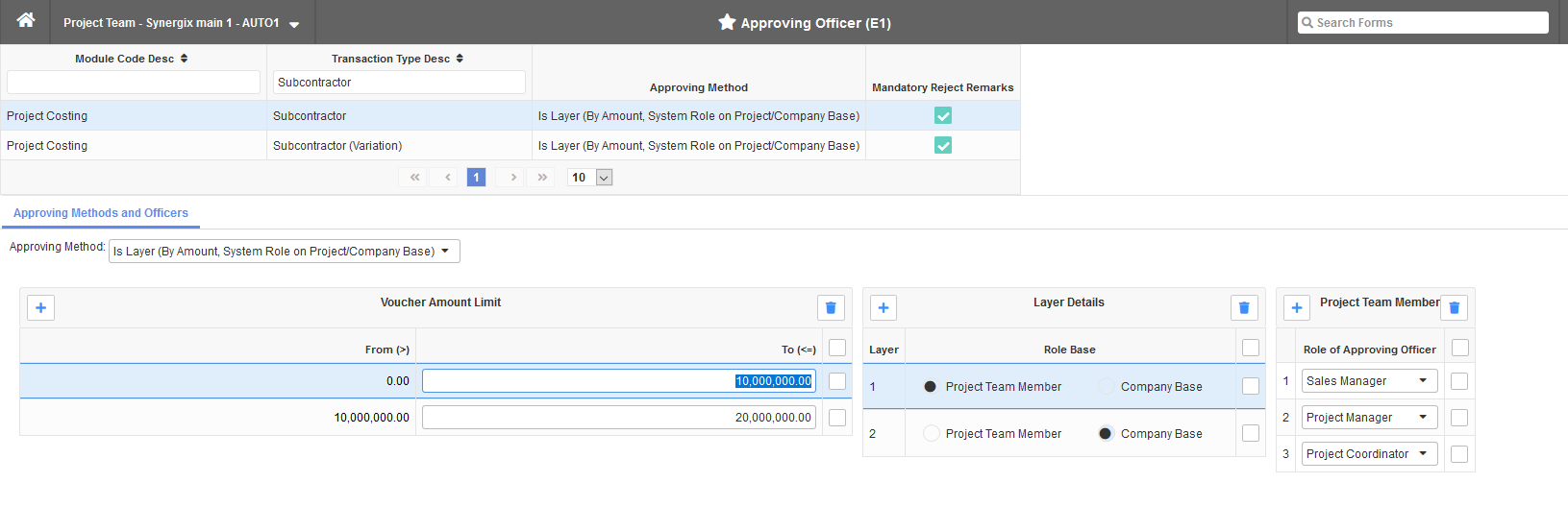 Approving Method - Synergix ERP Software Updates | August 2020